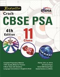 Crack Psa 2015 Cass 11 : Cbse