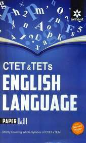 Ctet & Tets English Language Paper 1 & 2 With     Solved Paper 2015 : Code J577