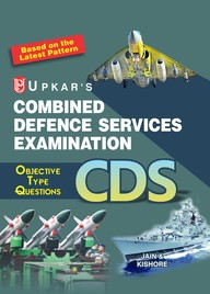 COMBINED DEFENCE SERVICES EXAMINATION: CODE-305