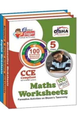 Perfect Genius English, Mathematics, Science & Social Science Worksheets For Class 5 ( Based On Blooms Taxonomy )