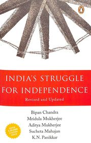 India's Struggle for Independence price comparison at Flipkart, Amazon, Crossword, Uread, Bookadda, Landmark, Homeshop18
