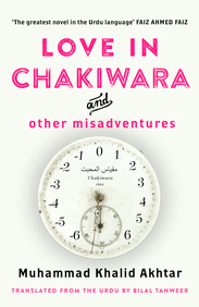 Love in Chakiwara and Other Misadventures