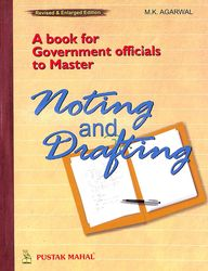 Book For Government Officials To Master Noting    & Drafting