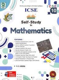 Mathematics Class 10 Self Study March 2017 : Icse
