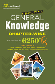 Objective General Knowledge : Chapter-wise Collection of 6250 Plus Questions 11th Edition price comparison at Flipkart, Amazon, Crossword, Uread, Bookadda, Landmark, Homeshop18