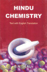 Hindu Chemistry(text With English Translation)