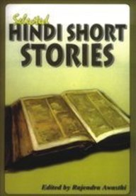 Selected Hindi Short Stories