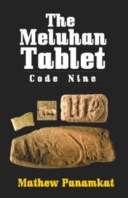 The Meluhan Tablet