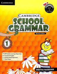 Cambridge School Grammar 1