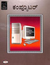 Computer - Wilco Picture Library