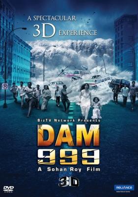 Dam 999