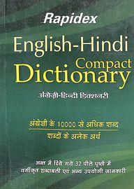 Rapidex English Hindi Compact Dictionary