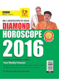 Horoscope Gemini 2016 : Diamond