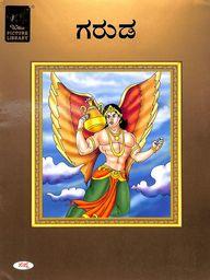 Garuda - Wilco Picture Library