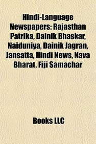Hindi-Language Newspapers: Rajasthan Patrika, Dainik Bhaskar, Naiduniya, Dainik Jagran, Jansatta, Hindi News, Nava Bharat, Fiji