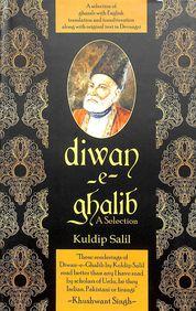 Diwan E Ghalib A Selection