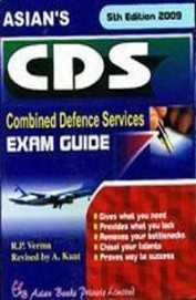 Cds - Combined Defence Services Exam Guide