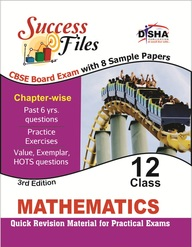 Mathematics Class 12 Cbse Board Exam With 8 Sample Papers : Success Files