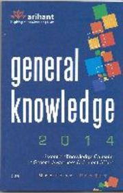 General Knowledge 2013: Essential 'Knowledge Capsule' in General Awareness & Current Affairs 1st Edition price comparison at Flipkart, Amazon, Crossword, Uread, Bookadda, Landmark, Homeshop18