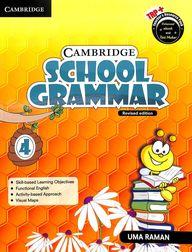 Cambridge School Grammar 4