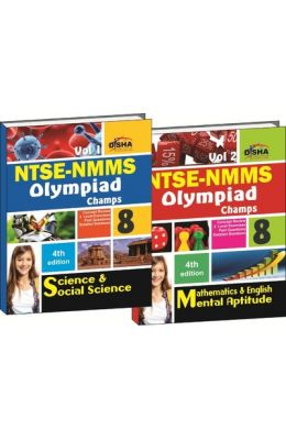 Nmms & Ntse Solved Previous Year Question Papers Gmat & Sat Class 8/10