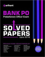 Bank Po Probationary Officers Exam Solved Papers Upto 2016 : Code G459