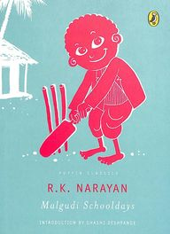 Malgudi Schooldays The Adventures Of Swami And     His Friends : Puffin Classics