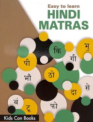 Easy To Learn Hindi Matras