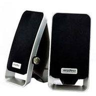 Enzatec Dynamic Series Speaker - (Silver)