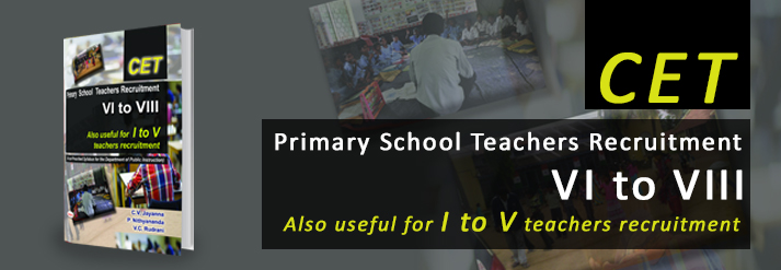Cet Primary School Teachers Recruitment Class 6 To 8