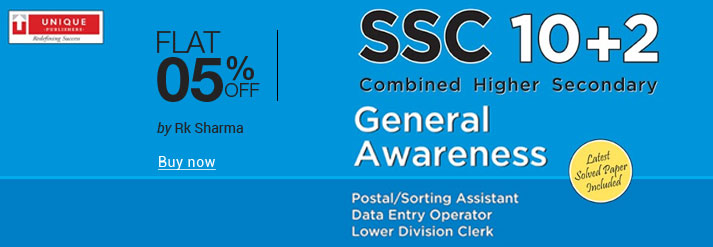 Ssc 10+2 Data Entry Operator & Lower Division Clerk Combined Higher Secondary General Awaren