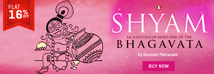 SHYAM : AN ILLUSTRATED RETELLING OF THE BHAGAVATA