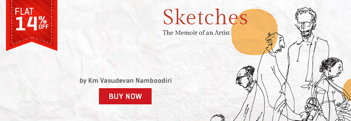 SKETCHES : THE MEMOIR OF AN ARTIST