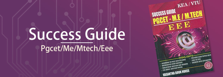 Success Guide Pgcet/Me/Mtech/Eee