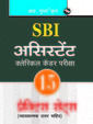 SBI—Assistants (Clerical Cadre)—Practice Papers