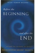 Before The Beginning & After The End - Pb