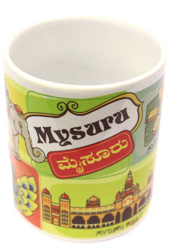 Store67 Mug - Mysuru city