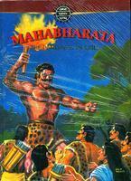 Mahabharata (Volume - 2)