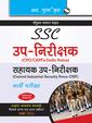 SSC Delhi Police Sub Inspector Exam Guide
