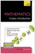 Teach Yourself Mathematics A Basic Introduction