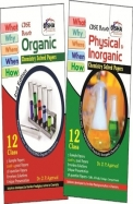 What, Why, Where, When & How Of Chemistry Cbse Board Class 12 (2008 - 14 Solved Papers + Sample Papers) Set Of 2 Books