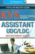 Popular Master Guide Kvs Ldc/Vdc Junior Stenographer