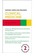 Oxford Assess & Progress Clinical Medicine
