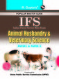 Ifs Animal Husbandry & Veterinary Science 1 & 2