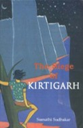 The Siege Of Kirtigarh