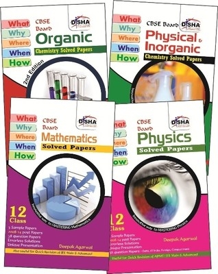 What, Why, Where, When & How Of Physics, Chemistry, Maths Cbse Board Class 12 (8 Solved + 3 Sample Papers) Set Of 4 Books