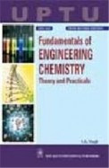 Fundamentals Of Engineering Chemistry Theory & Practice