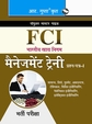 FCI-Management Trainee (Paper-I) Recruitment Exam Guide
