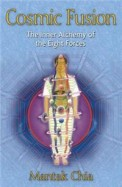 Cosmic Fusion - The Inner Alchemy Of The Eight    Forces