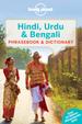 Hindi Urdu & Bengali Phrasebooks